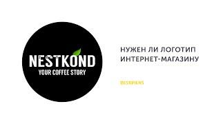 Студию Лебедева обвинили в попытке продать чужой логотип Реклама Интернет и СМИ