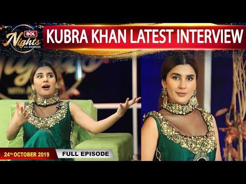 Kubra Khan & Gohar Rasheed In BOL Nights With Ahsan Khan | 24th October 2019 | BOL Entertainment