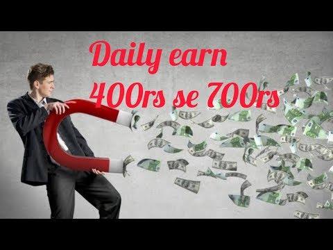 Best Online Earning Money App Or 300rs Se 400