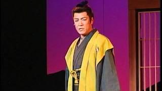 2009年ミュージカルオペラ龍馬 2 脚本 ジェームス三木 演出 江守徹...