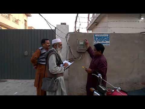 واپڈا والوں کا میٹر چیک کرنے کا طریقہ WAPDA checking of meter