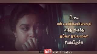 Love sad feeling WhatsApp status Tamil | keerthi Suresh | love dialogue