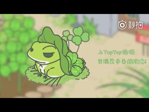 .從《旅行青蛙》看家庭保全市場前景