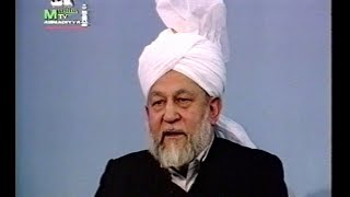 Urdu Khutba Juma on February 11, 1994 by Hazrat Mirza Tahir Ahmad