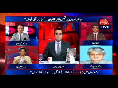 Be Naqaab: Real estate property new laws and their impact 03/08/16