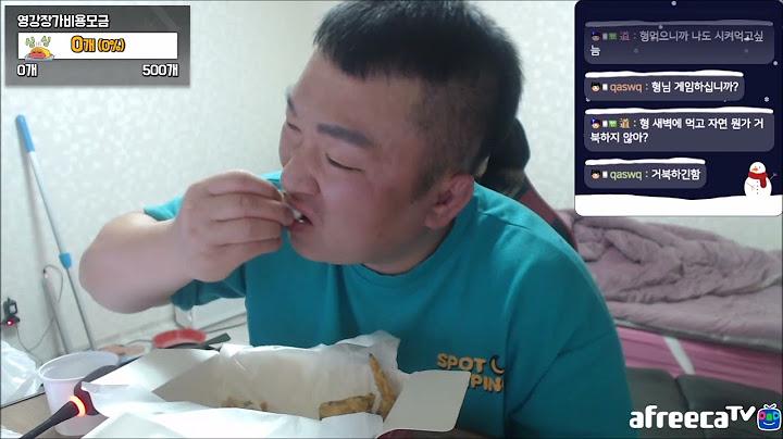 영강) 동네치킨 학살 1인1닭 가능허냐?MUKBANG