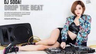 Gambar cover DJ SODA - CYPRUS (dj소다,디제이소다)