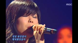 Gambar cover LYn - We were in love, 린 - 사랑했잖아, For You 20060302