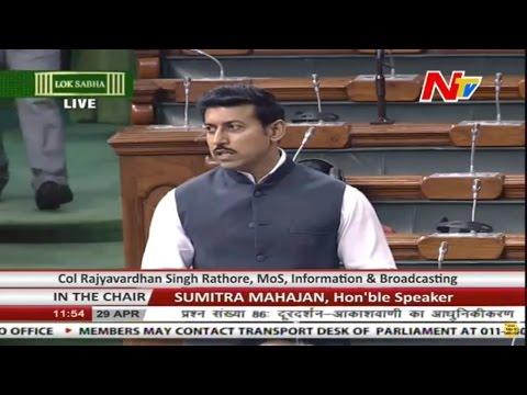 Col Rajyavardhan Singh Rathore On Updgradation Of DD Channel In Lok Sabha    Live    Part 02    NTV
