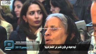 مصر العربية | أعياد الميلاد في الأردن تقتصر على