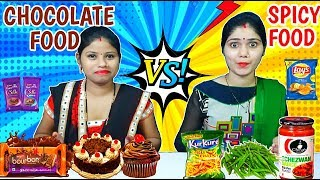 Hello friends in this video we are going to do Chocolate vs Spicy Food challenge.If you like our video than hit that like button and do share the video and don't ...