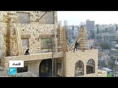 سوق العقارات يشهد تراجعا في الأردن  - 17:01-2020 / 1 / 15