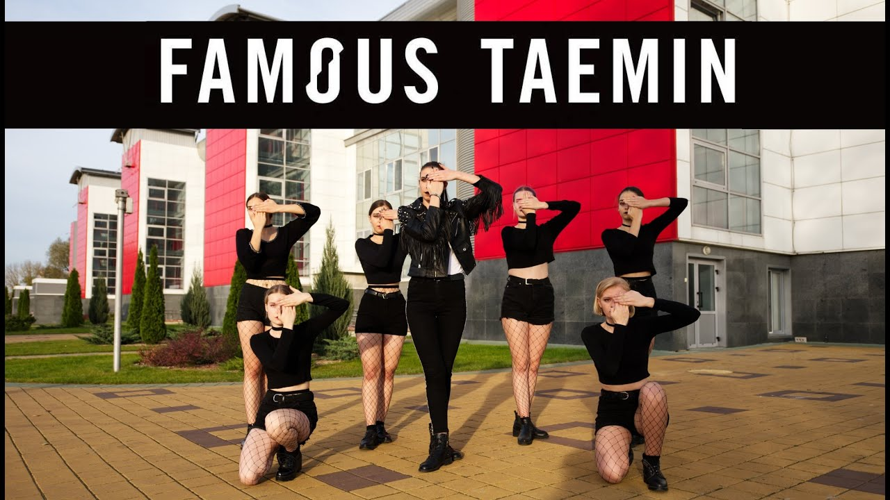 TAEMIN - FAMOUS | Dance Cover by MOVE from Belarus
