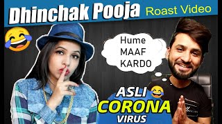 ਕਰੋਨਾ ਵਾਇਰਸ CORONA VIRUS : DHINCHAK POOJA   New Punjabi Songs Roast Video    AMAN AUJLA