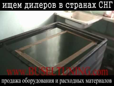 аквапринт пошаговая инструкция видео - фото 4