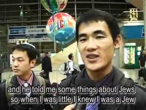 Chinese Jews from Kaifeng arrive in Israel 2009   a moving documentary