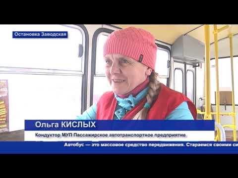 Кунгур.ТВ 19 03 2020 Борьба с короноварисусом в Кунгуре