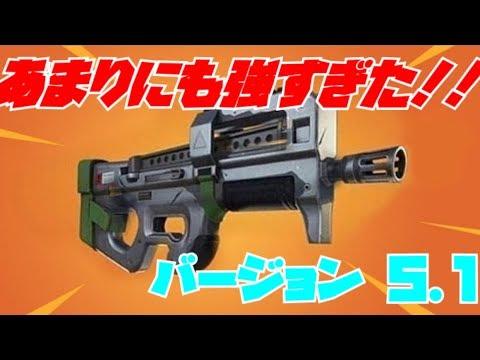 P90と家を壊すスナイパーライフルを使ってみよう!|Fortnite(Battle Royale/Save t ...