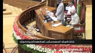 Dr. APJ Abdul Kalam's Vision 2010 speech for Kerala