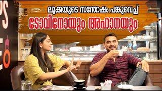 A Cup of Success Luca & Niharika Tovino Thomas Ahaana Krishna SmartPix Media