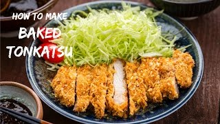 How to Make Baked Tonkatsu (Recipe)