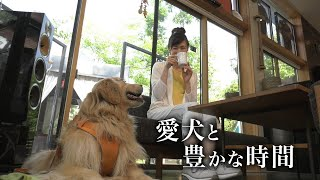 軽井沢 with DOGS TV-CM #2