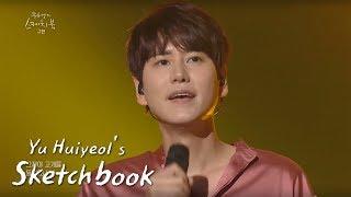 "Gambar cover Kyu Hyun - ""At Gwanghwamun"" [Yu Huiyeol's Sketchbook Ep 444]"