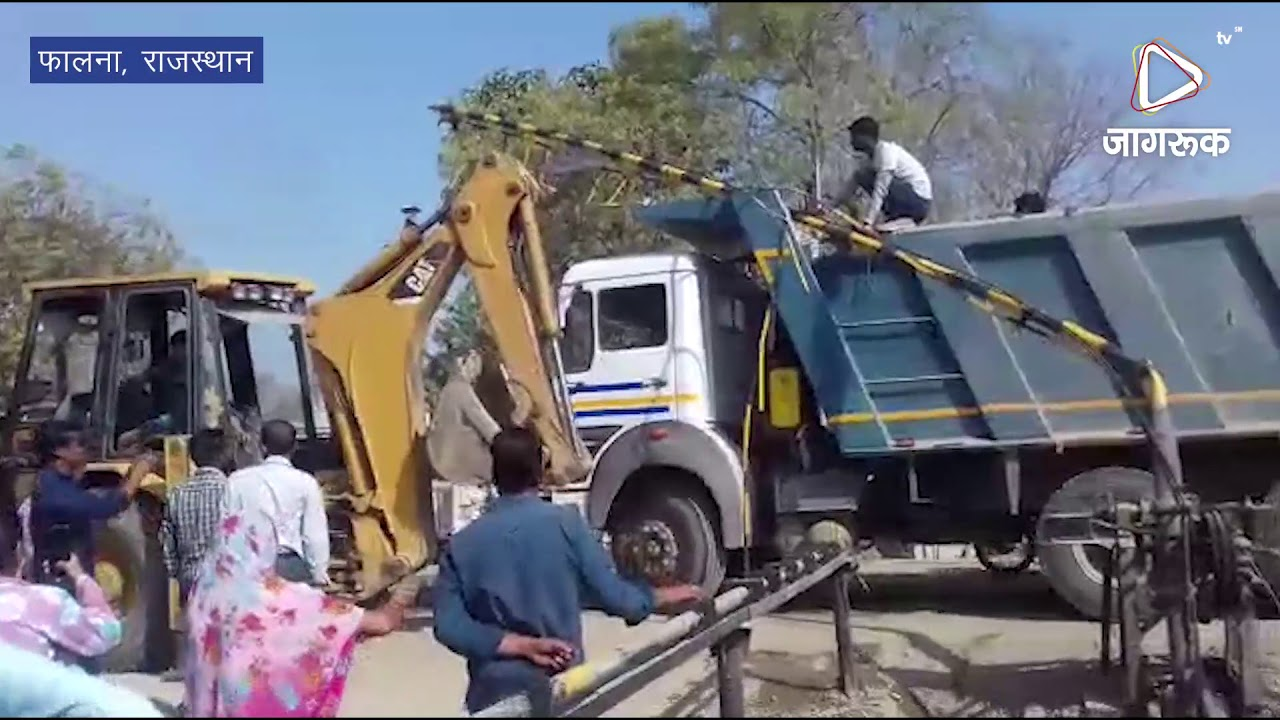 फालना : रेल्वे फाटक से टकराया टोला, हादसा टला
