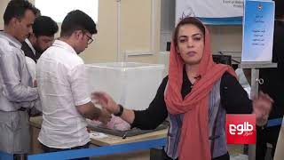 Disqualified Candidates Warn IEC Not To Release Final List