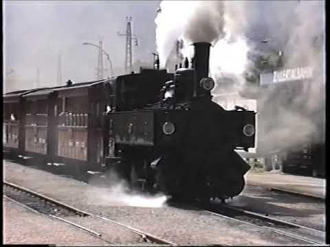 Jenbach [Zillertalbahn]  1992