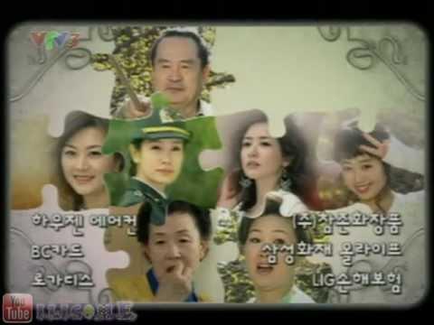 Những nàng công chúa nổi tiếng - Tập 11 -