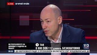Гордон о том, как участвовал в российских политических ток-шоу