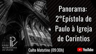 Panorama: 2ª Epístola de Paulo à Igreja de Coríntios