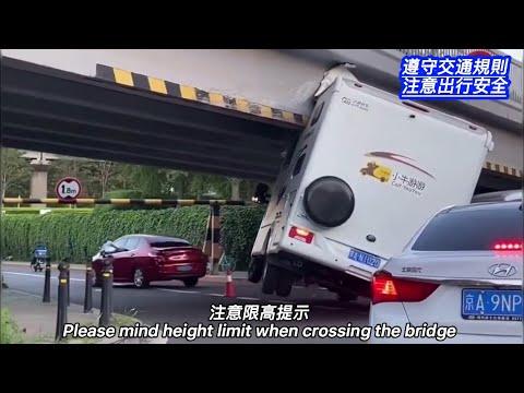 中國交通事故匯編:寶馬被穿雲箭刺穿,私家車撞翻大貨車,貨車卡在橋下!China car accident compilation
