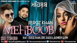 Feroz Khan | Mehboob (Full ) | Prince Ghuman | Latest Punjabi Sad Song 2018