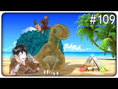 IL GRIFONE TASCABILE E LA TARTARUGA GIGANTE   Ark Survival Evolved - ep. 109 [ITA]