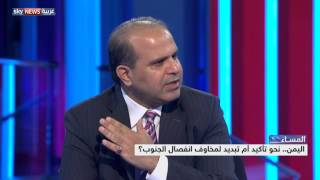اليمن.. نحو تأكيد أم تبديد مخاوف انفصال الجنوب