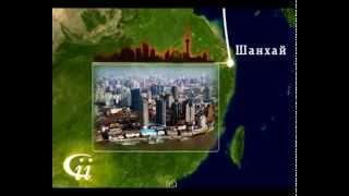 www.ciidv.ru - Образование за рубежом - путь к успеху! Обучение в Китае