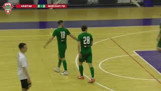 ФМФК 2020 2021 Высшая лига Нефтчи vs Вайллант ТМ