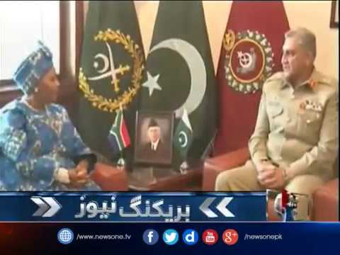 COAS meet Defence minister of South  Africa