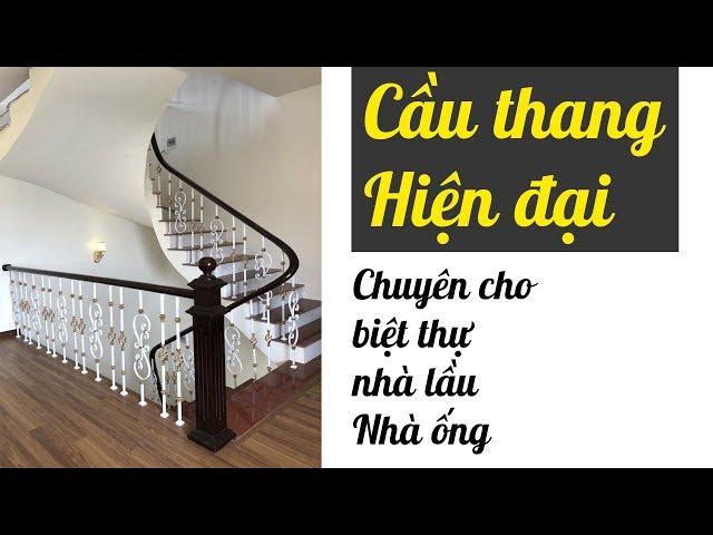 Mẫu cầu thang sắt tay vịn gỗ đẹp hiện đại nhất Hà Nội 2019-Cầu thang đẹp