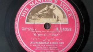 Unknown, HMV (India) N.54358, Lata Mangeshkar and Mohammad Rafi, matrix OJE.20868, 1963