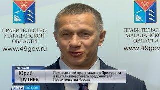 После инаугурации Сергей Носов и Юрий Трутнев наметили планы работы