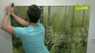 1 Wall Wallpaper Mural Hanging Instructions