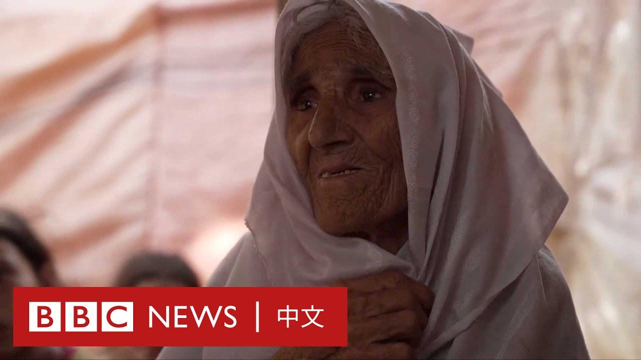 阿富汗局勢:難民生活渡日如年「我寧願當時死在家裡」- BBC News 中文