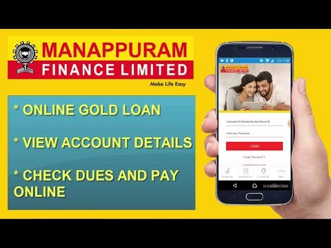 Manappuram Finance OGL App Review In Hindi | Manappuram Finance OGL 2018.