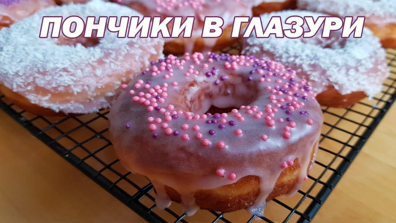 Пончики в глазури. Рецепт Пончики в глазури