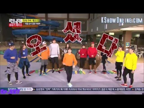 [Running Man Ep 510ㅣPreview] ZICO, SUNMI, Lee Do Hyun and Cho Sae Ho from YouTube · Duration:  51 seconds