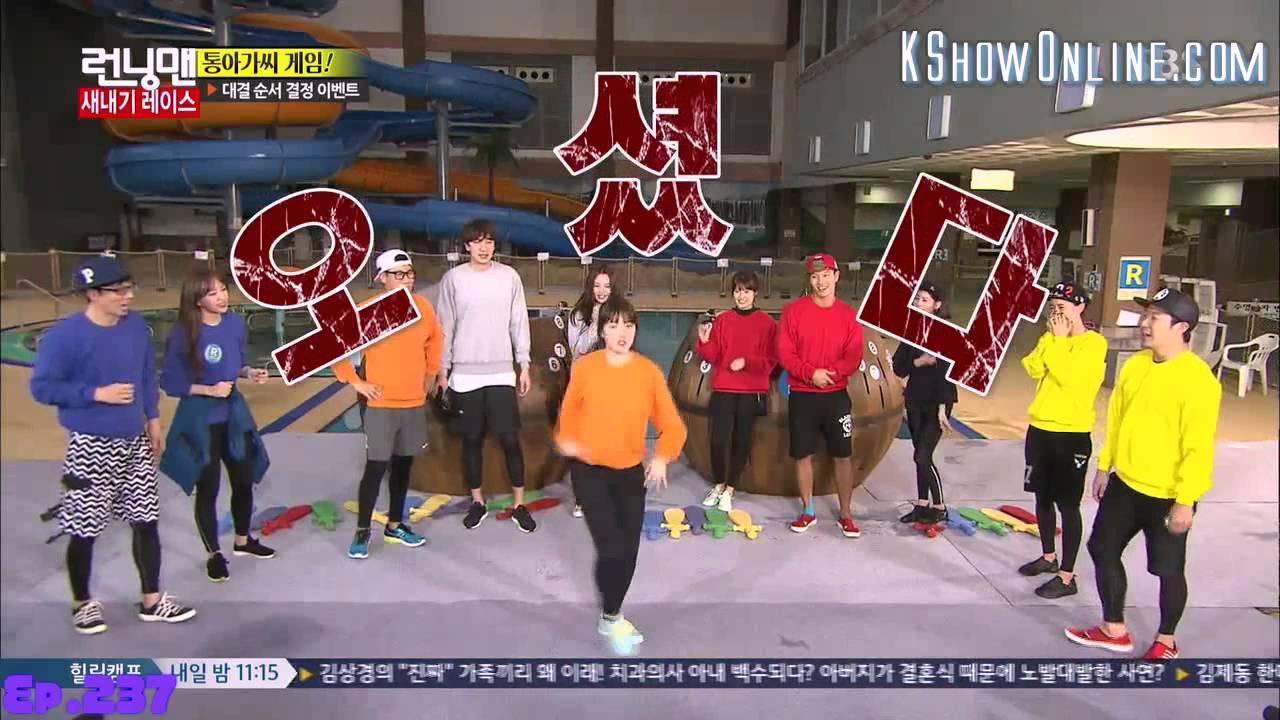 Download [ENG SUB] Running Man Freshman Dance Party