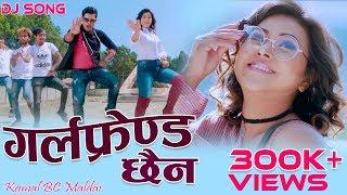"New Lok pop Song 2018 | ""गर्लफ्रेण्ड छैन l Girl Friend Chhaina l "" Kamal BC Maldai | DJ Song"